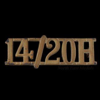 14th/20th King's Hussars Shoulder Title Badge