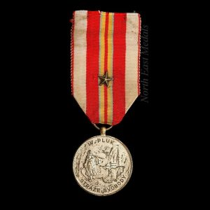 Czechoslovakia: IV Regiment of the Guard of Liberty Medal. 1918-1948