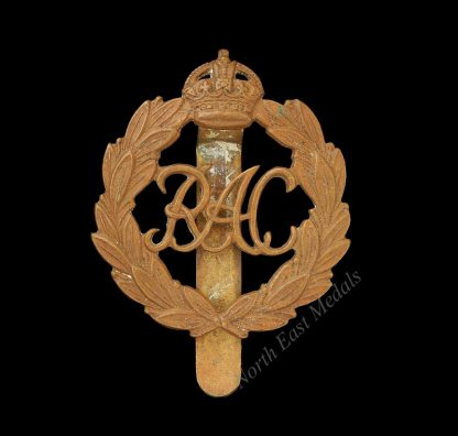 Royal Armoured Corps Cap Badge First Type