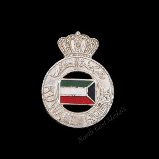 Kuwait Police Badge
