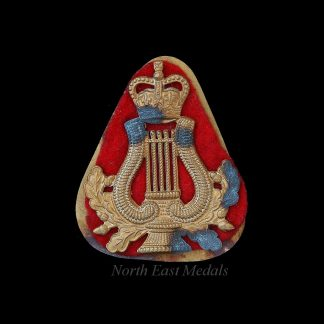 British Army Bandsman's Arm Badge