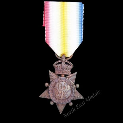Kabul to Kandahar Star Medal. 2nd Gurkha Regiment