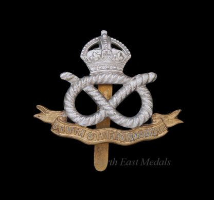 South Staffordshire Regiment Cap Badge