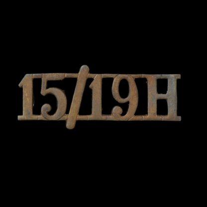 15th/19th Hussars Shoulder Title Badge