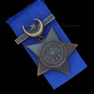 Egypt Khedive's Star Medal - 1882 obverse