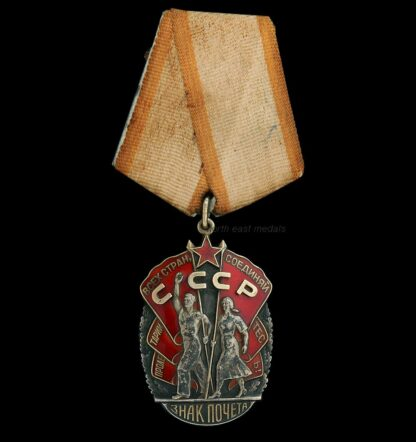 USSR/Soviet Repubics/Russia Order of the Badge of Honour Medal