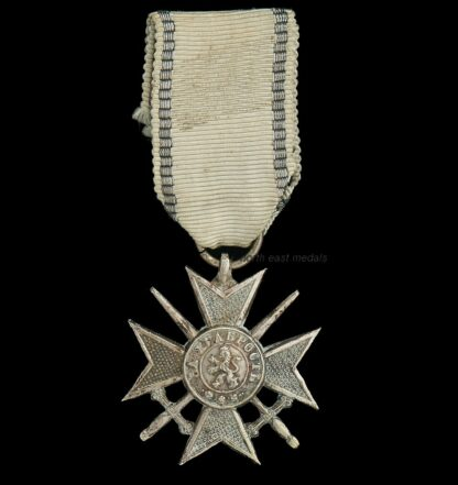 Bulgaria Military Order for Bravery Soldiers Cross Medal