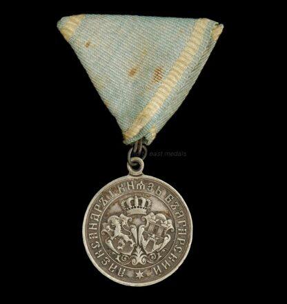 Bulgaria: 1885 Serbian-Bulgarian War Medal