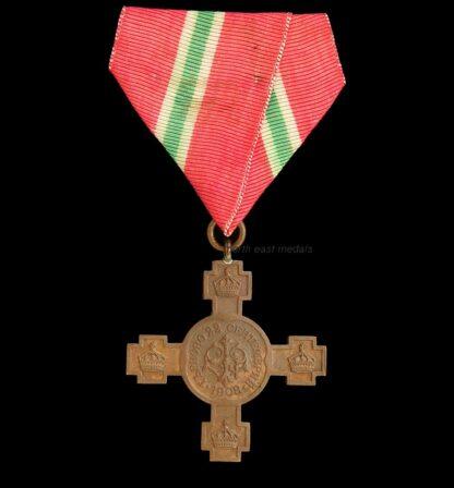 Bulgaria- Bulgarian Independence Medal 1908