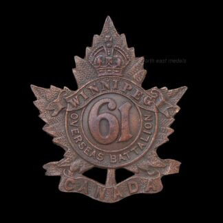 61st Battalion CEF Canadian Expeditionary Force Collar Badge