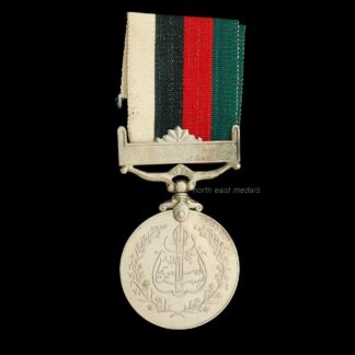 1956 Pakistan Republic Medal