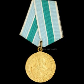 Russia USSR Soviet Medal for the Defence of the Polar Region