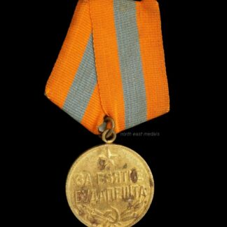 Russia USSR Soviet Medal for the Capture of Budapest