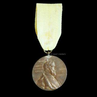 German 1897 Centenary Medal