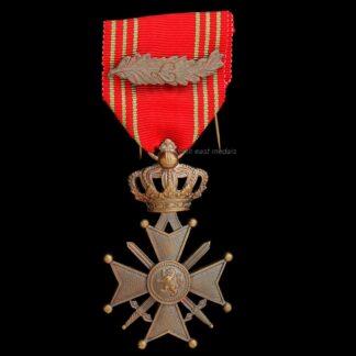 WW2 Belgian Croix de Guerre Medal