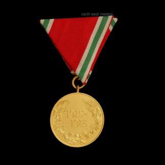 Bulgarian Great War Medal 1915-18
