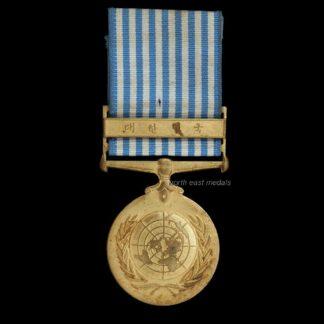 South Korean Issue UN Korea Medal